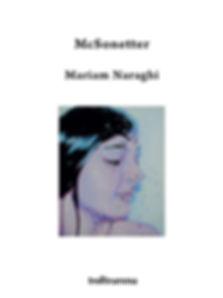 Mcsonetter_omslag.jpg
