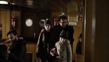 A Ferry Tale |  Director: Mehmet Tigli