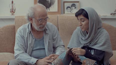Cobbler   Director: Marjan Sharifnia