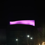 제천 한방엑스포공원