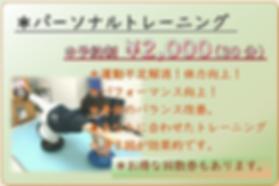 スクリーンショット (18).png