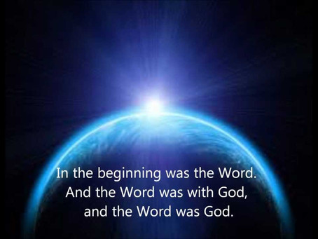 7 Things About the Word