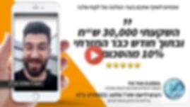 TESTIMONIALS VIDEOS BASE SLIDE thumbnail