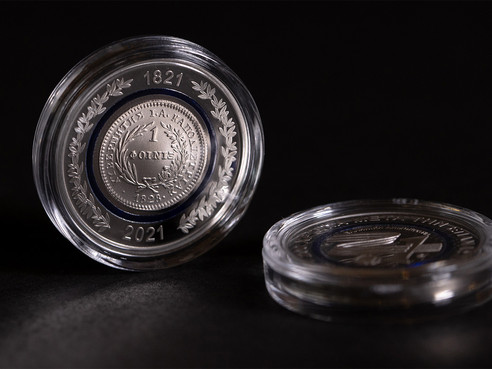 Commemorating 200 years since the Greek War of Independence: the coin collection