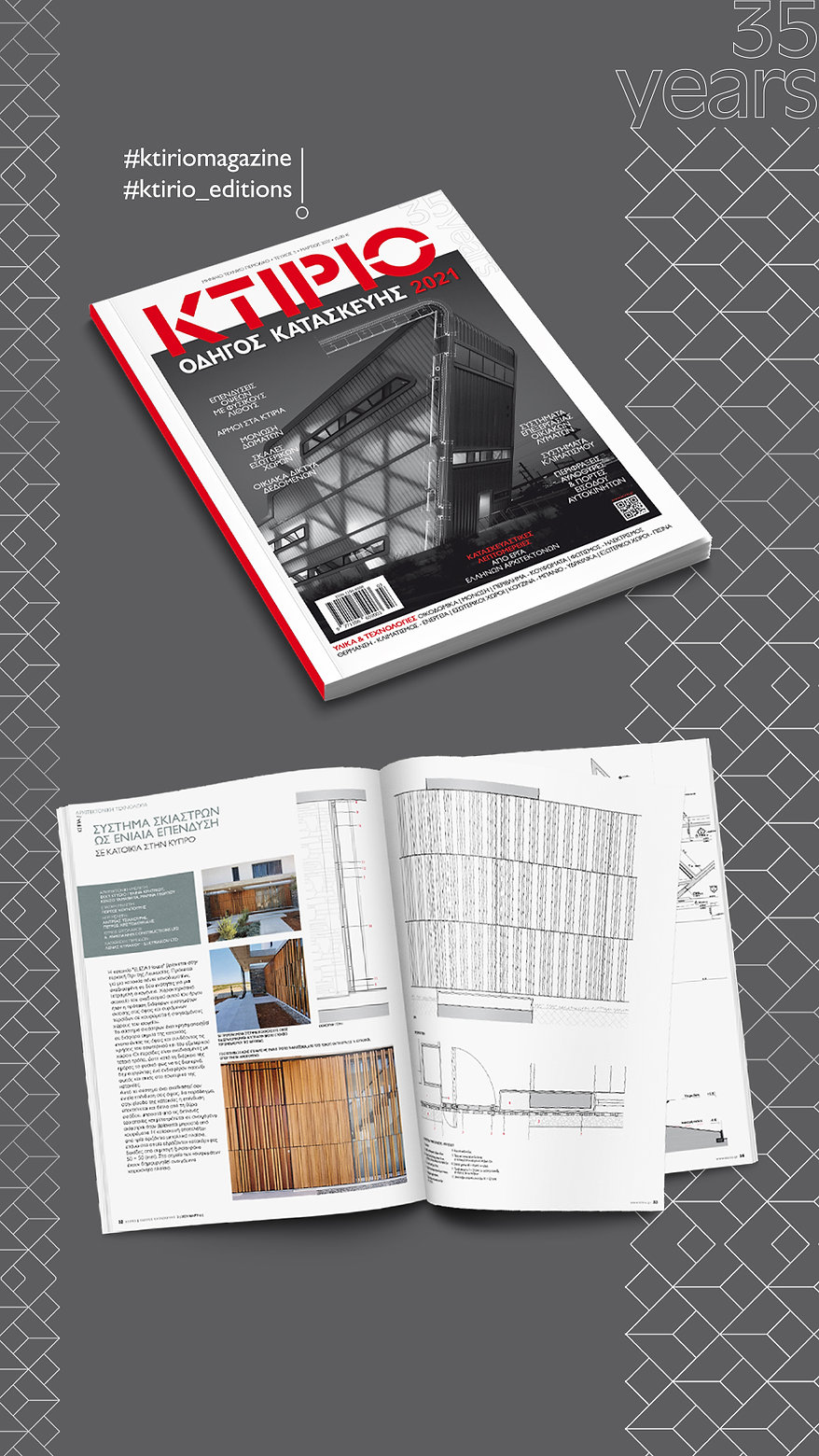T3 KTIRIO COVER&PROFILES STORY(EKKY).jpg