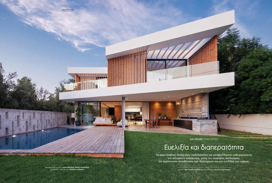 ek247_096-103_Kai RESIDENCE Cyprus_Ekky
