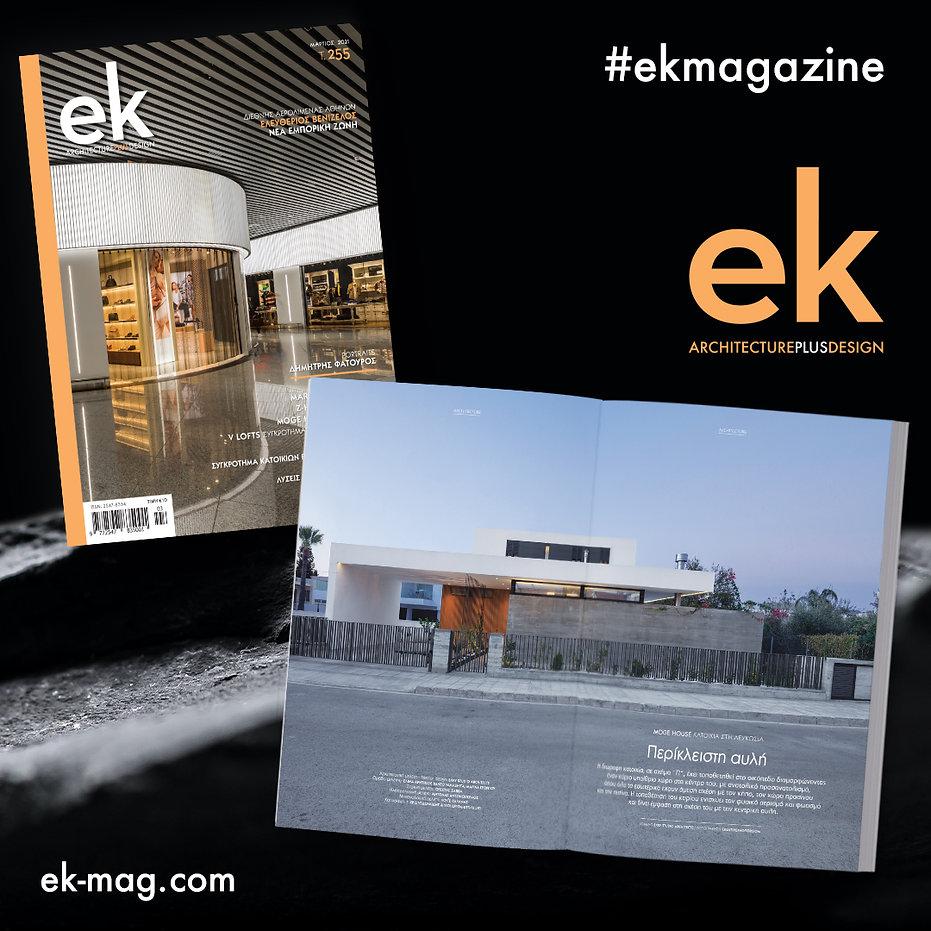 10-ek-magazine-255-Instagram-mockups-EKK