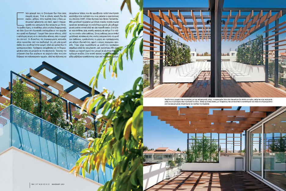 Roof Κypros_Page_2.jpg