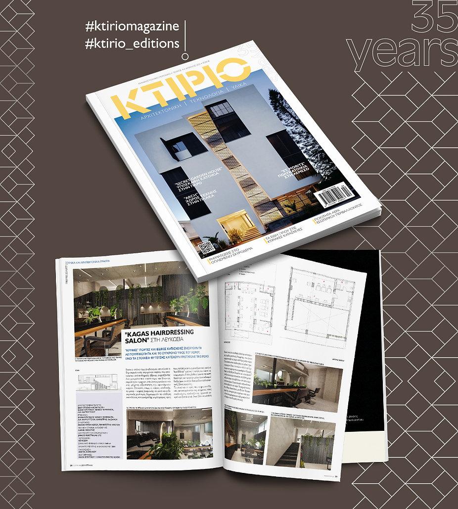 T4 KTIRIO COVER&PROFILES POST(EKKY).jpg