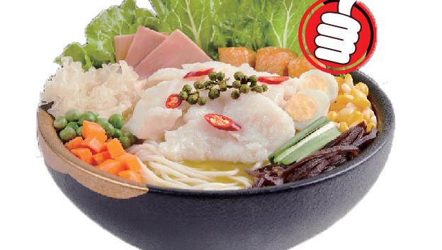 R7 Szechuan Pepper Fish Rice Noodle Soup
