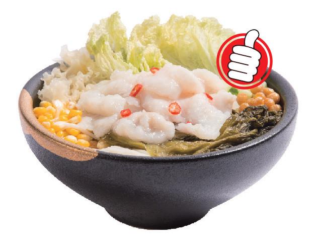 R8 Chinese Style Sauerkraut Fish Rice No