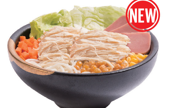 R11 Chicken Rice Noodle Soup.jpg
