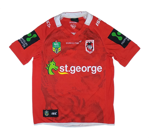 St George Illawarra Dragons 2016 Away Jersey (Medium)