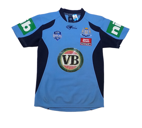 New South Wales 2011 Jersey (Small)