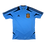 Thumbnail: Spain 2012-13 Formotion Training Jersey (Small)