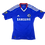 Thumbnail: Chelsea Home Jersey #8 Lampard (Medium)