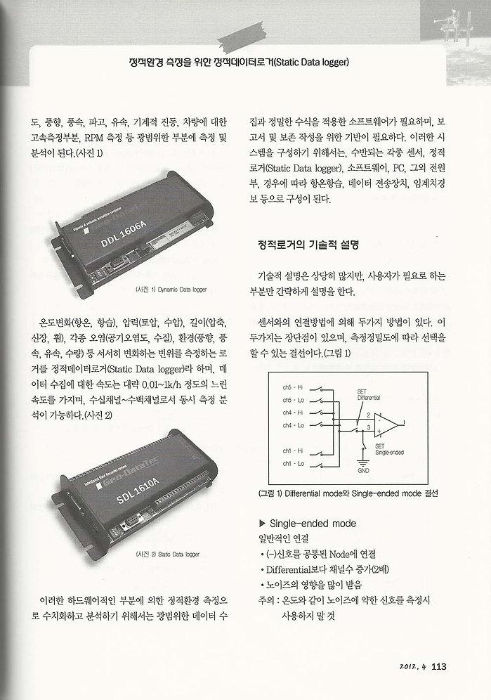 book1204_2.jpg