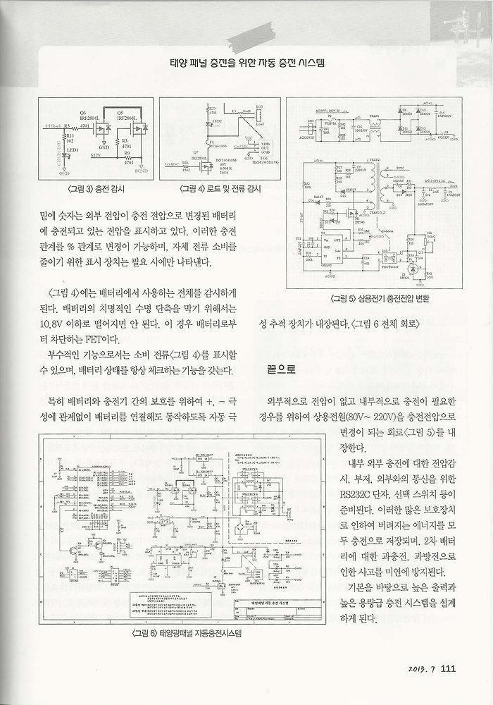 book1307_3.jpg