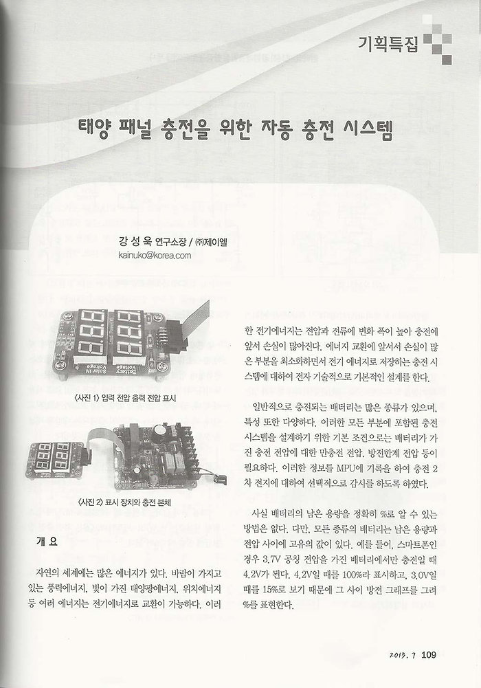 book1307_1.jpg