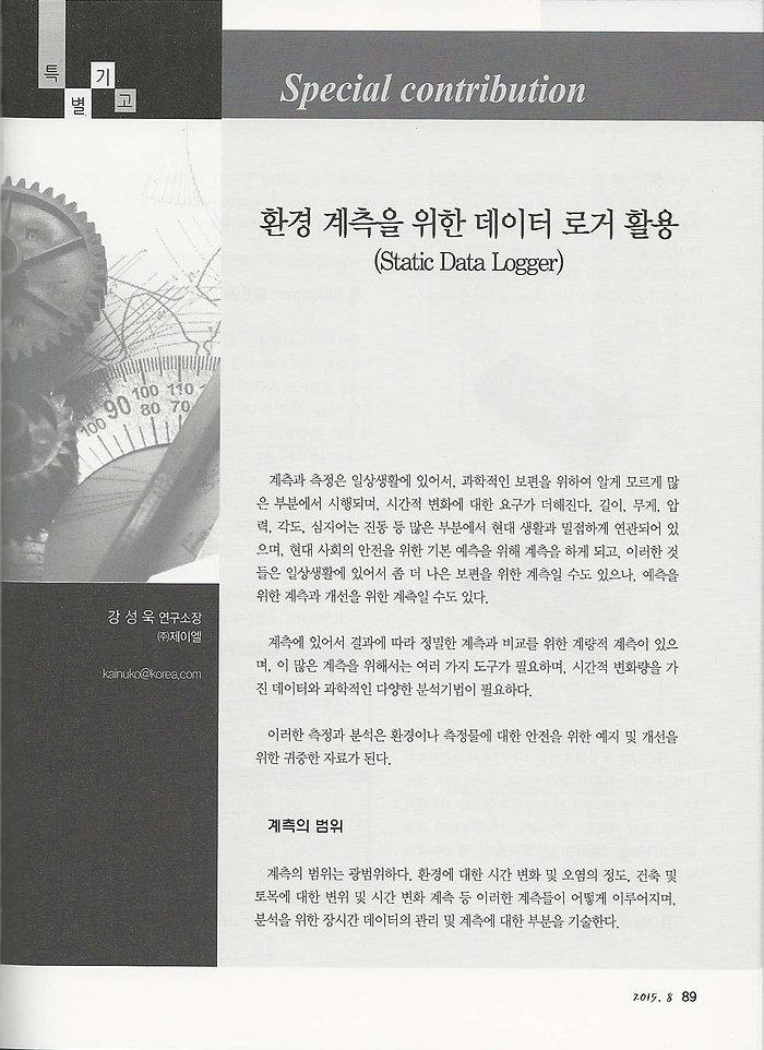 book1508_1.jpg