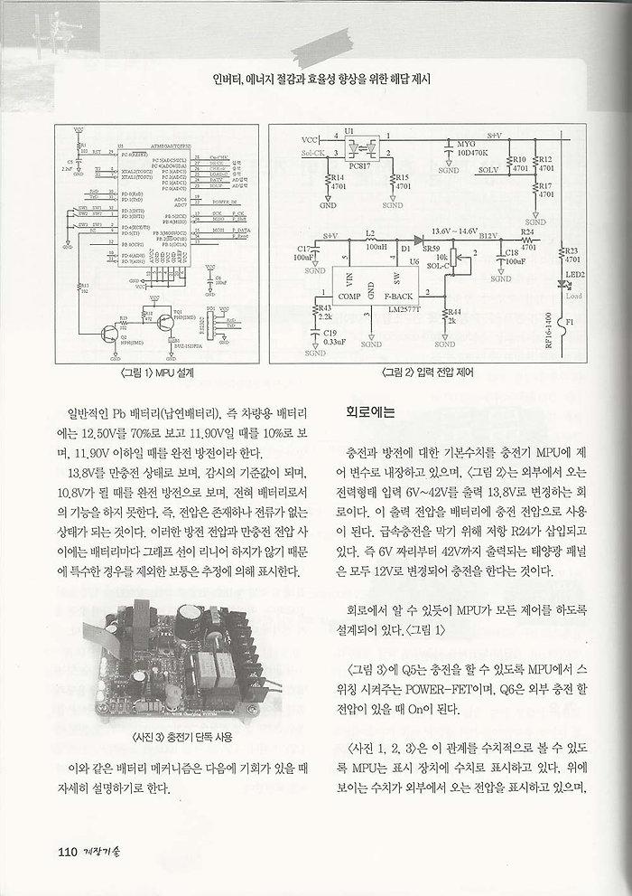 book1307_2.jpg