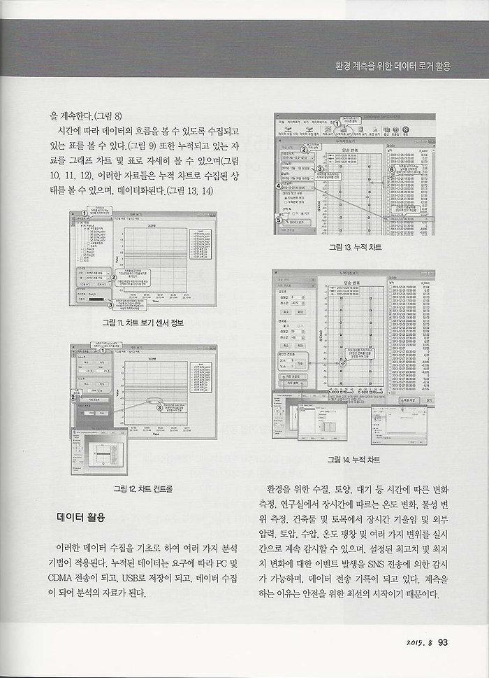 book1508_5.jpg