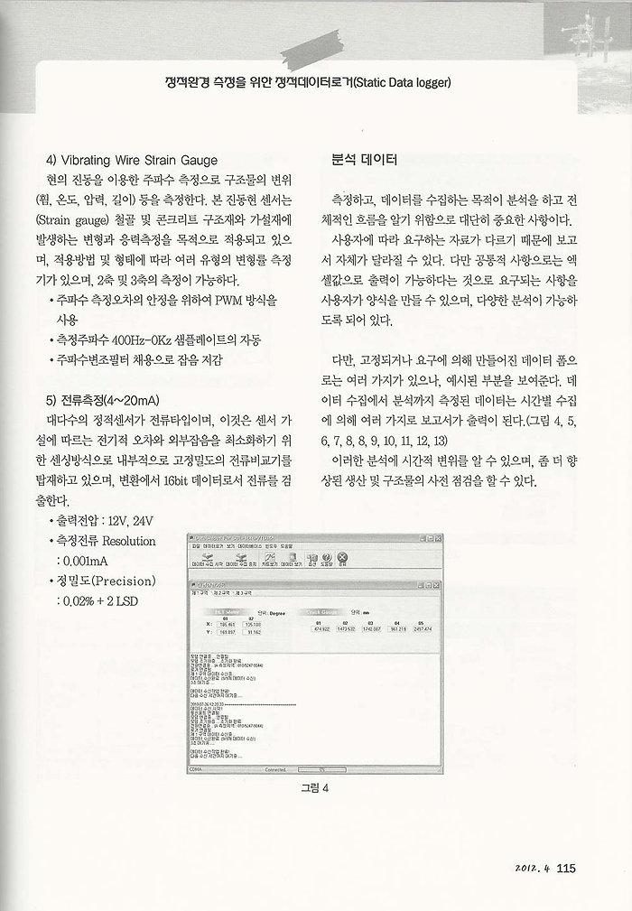 book1204_4.jpg