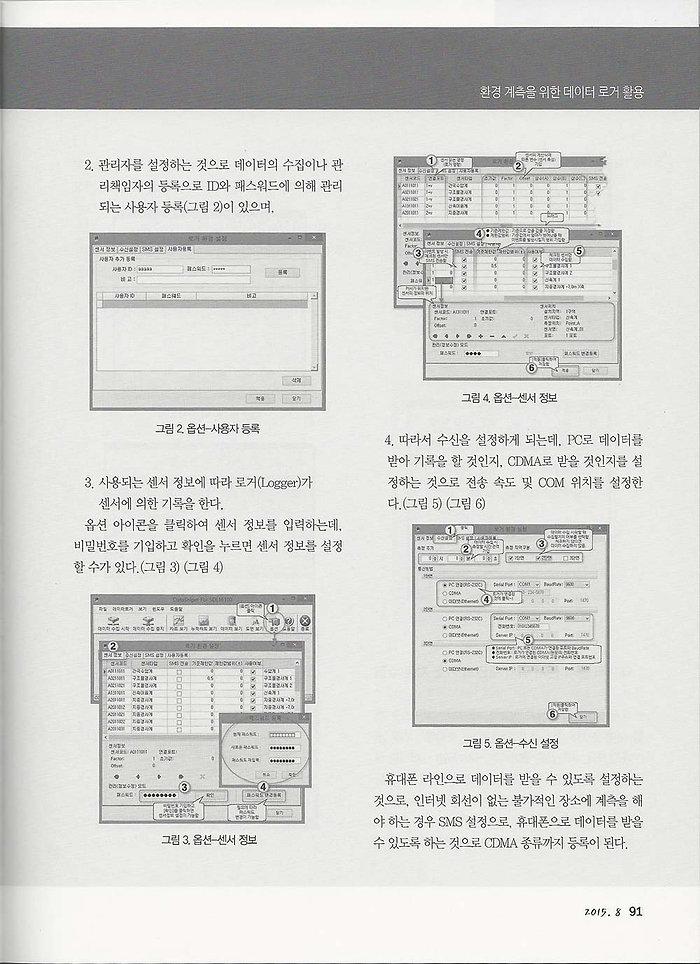 book1508_3.jpg