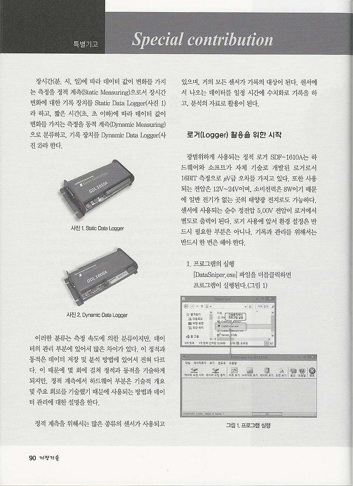 book1508_2.jpg