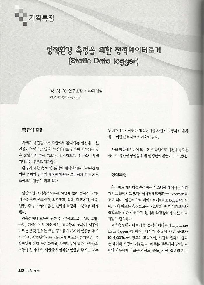 book1204_1.jpg