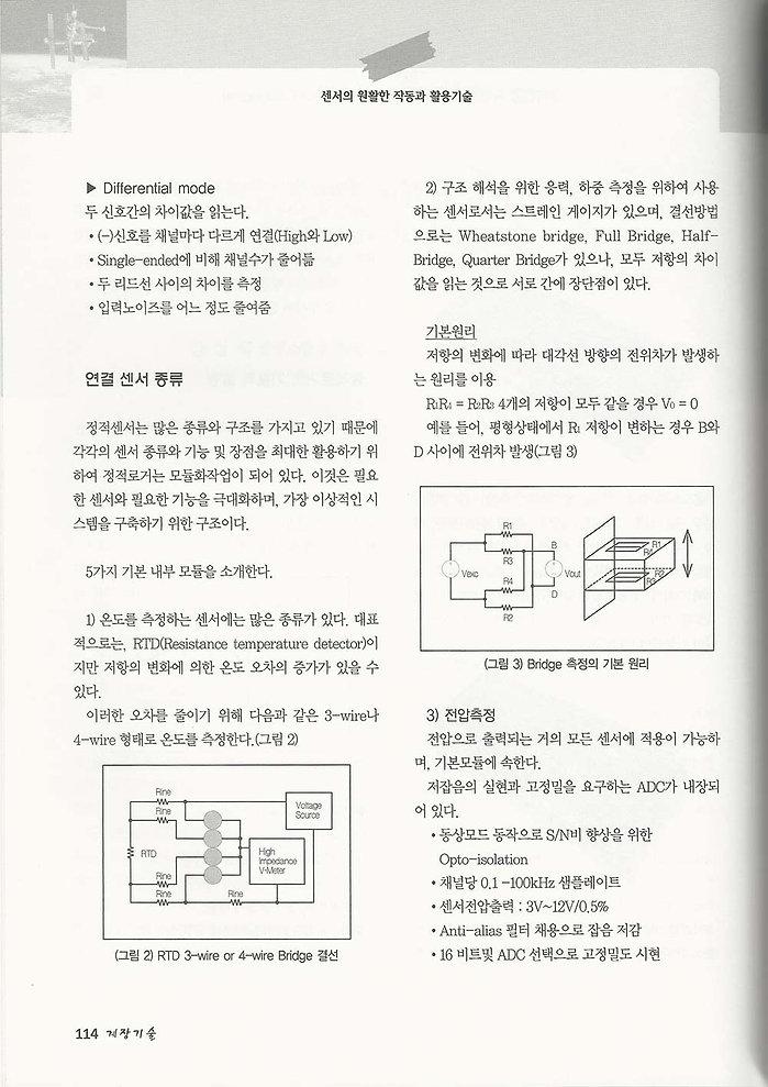 book1204_3.jpg