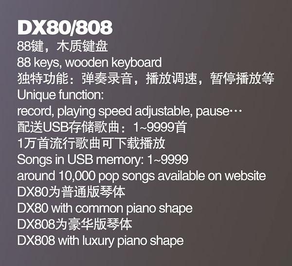 DX80-808-1.jpg