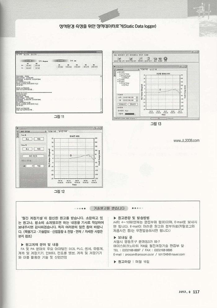 book1204_6.jpg