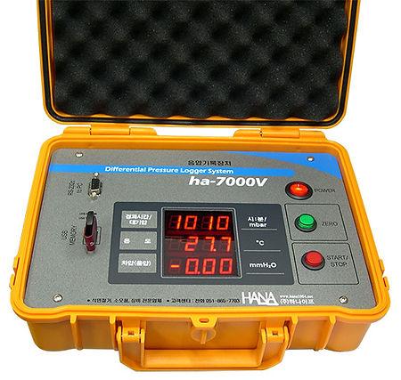Ha-7000V.jpg