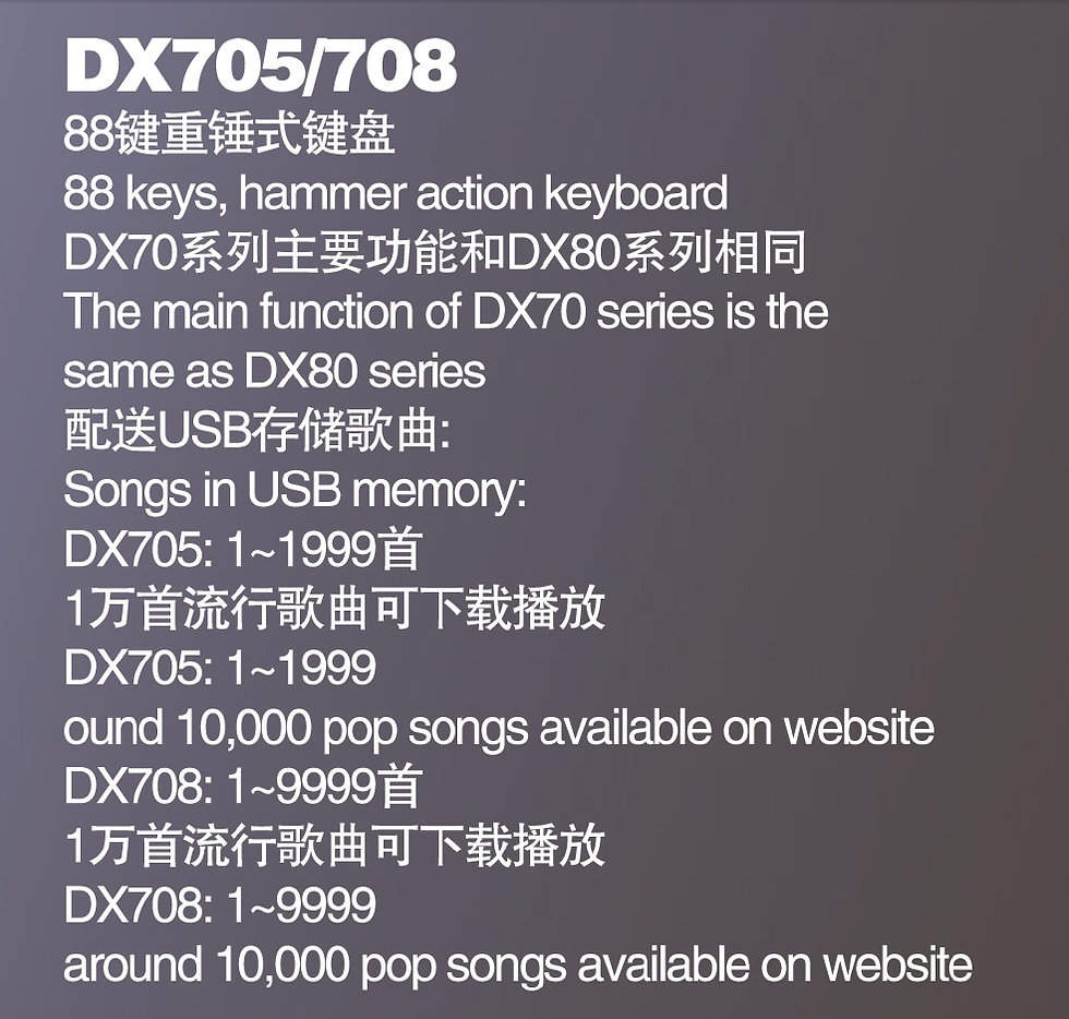 DX705-708-1.jpg