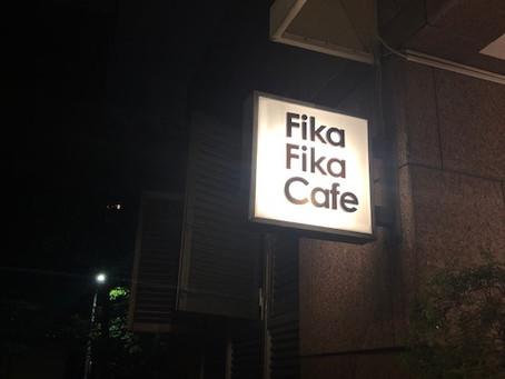 Fika Fika Cafe (伊通街店)
