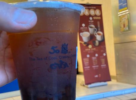 50嵐重慶(酒泉)店
