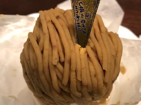 CAFE de GINZA MIYUKI-KAN 銀座2丁目店