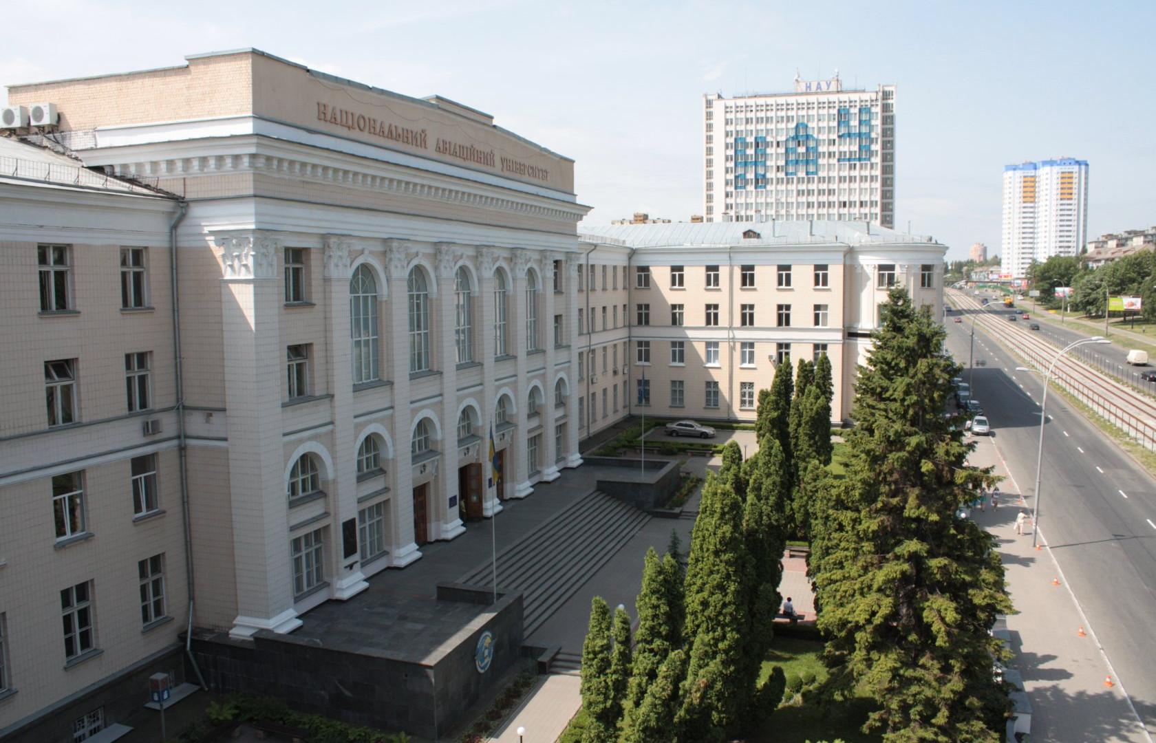جامعة الطيران الوطنية
