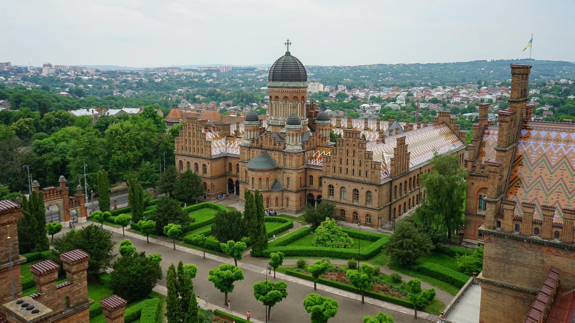 YURIY FEDKOVYCH CHERNIVTSI NATIONAL UNIVERSIT