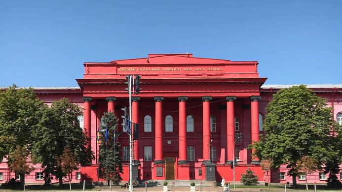 TARAS SHEVCHENKO NATIONAL UNIVERSITY OF KYIV