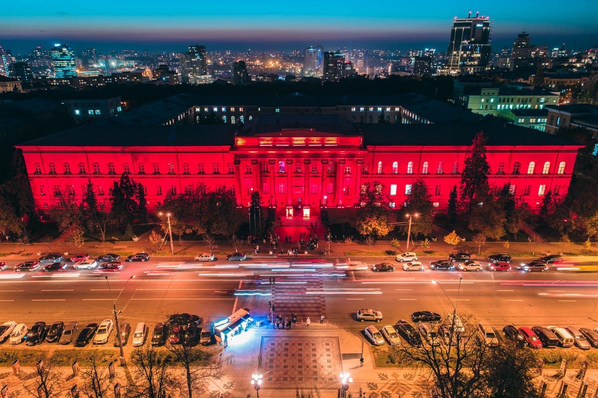 جامعة كييف الوطنية