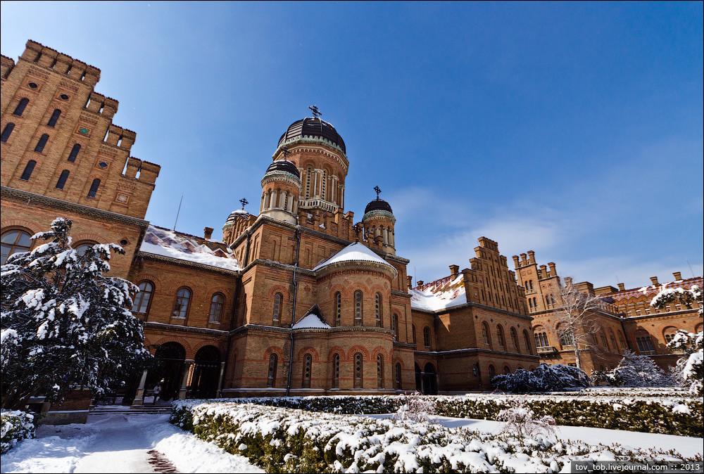 جامعة تشيرنيفتسي الوطنية