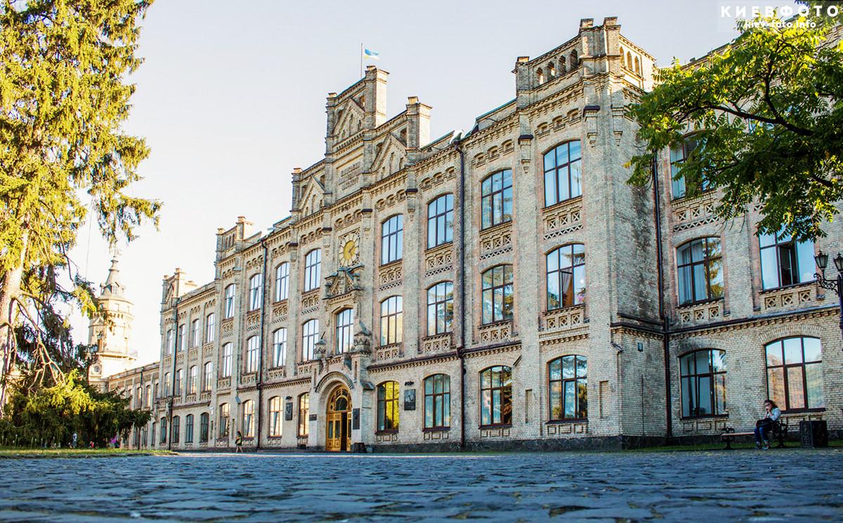 NATIONAL TECHNICAL UNIVERSITY OF UKRAINE
