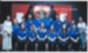 NS_Youth_Team2017.jpg