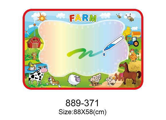 Babycare Colorland Fun Learning Drawing Board 88*58cm