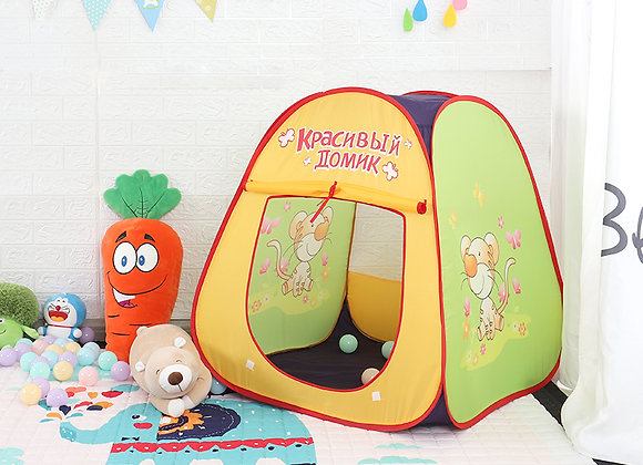 Babycare Colorland Indoor Play Net -Yellow