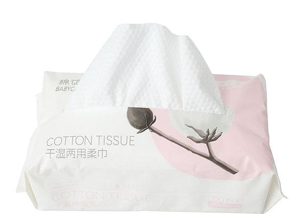 Babycare Colorland 100% organic Cotton Tissue