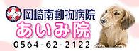 aimi-in_banner.jpg