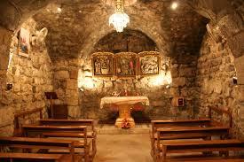 Chapel of Saint Ananias (Damascus).jpg